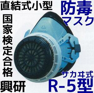 R-5-08