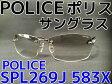 【国内正規品】POLICE ポリス サングラス SPL269J-583X 2016年モデル
