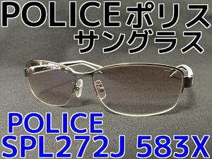 SPL272J-583X