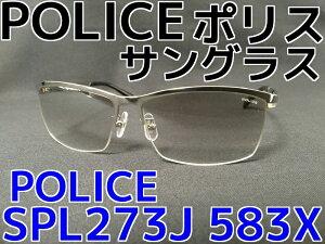 SPL273J-583X