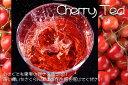 【フルーツティ】「佐藤錦さくらんぼ紅茶」(100g)珠玉の一粒cherry tea「佐藤錦さくらんぼ紅茶」(100g)【送料無料:メール便】