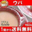 【ウバ】メール便:送料無料サンプル紅茶リーフ4杯分(6g)160円【1個から送料無料】【リピート購入OK】