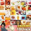 お試し 紅茶 カップ4杯分(6g)180円_合計5個以上でメール便:送料無料♪