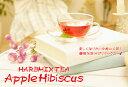 【フルーツティ】「アップルハイビスカス紅茶」(50g)美しくなりたい女性に人気♪AppleHibiscus「アップルハイビスカス紅茶」(50g)【送料無料:メー...