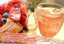 紅茶 ノンカフェイン フルーツティ「ベリータルトティ」(100g)ノンカフェイン甘酸っぱい苺の香りBERRY TARTE【送料無料:メール便】