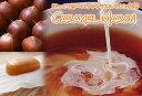 【スイーツティ】「キャラメルマロン紅茶」(50g)ほっくり甘〜いCaramel maron【送料無料:メール便】