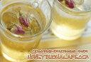 【送料無料】ピーチの芳醇な香りHONEY BUSH「ハニーブッシュアラペスカ」(50g)