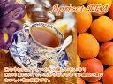 ショッピング紅茶 紅茶 フルーツティ「アプリコット紅茶」Apricot tea (1kg) (1000g) 杏子アプリコット甘酸っぱい香りが楽しめる紅茶【業務用:送料無料:宅配便】