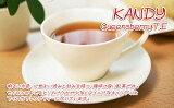セイロン紅茶:2014年キャンディBOPクイーンズベリー茶園(500g)業務用【:宅配便】