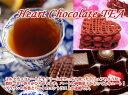 【紅茶】HeartChocolate「ハートチョコ紅茶」(50g)ミルクチョコレートと生クリームをたっぷり使ったトリュフのような、濃厚で甘い香り♪【送料無料:メール便】