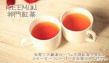 "茶Tyuugoku:祁门""Kimun""祁门茶(50克)[中国茶:KEEMUN「キームン」祁門紅茶(50g)【世界三大銘茶】【:メール便】]"