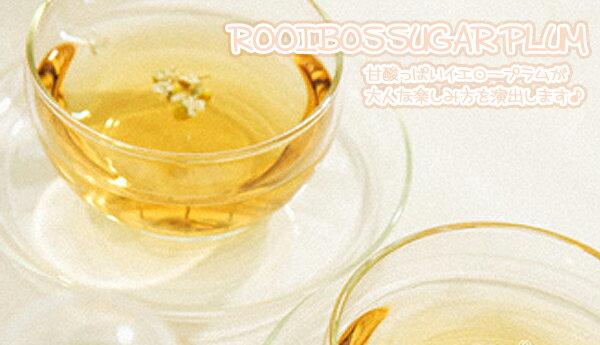 ROOIBOS SUGAR PLUM「ルイボスシュガープラム」(100g)南アフリカティー【紅茶 ノンカフェイン】【送料無料:メール便】