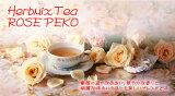 【フラワーティ】「薔薇ローズ紅茶」(50g)バラがたっぷり入った薔薇紅茶で優雅な気分RosePeko【:メール便】
