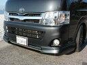 200系ハイエース ナロー3型 TPDフロントスポイラー【塗装済】