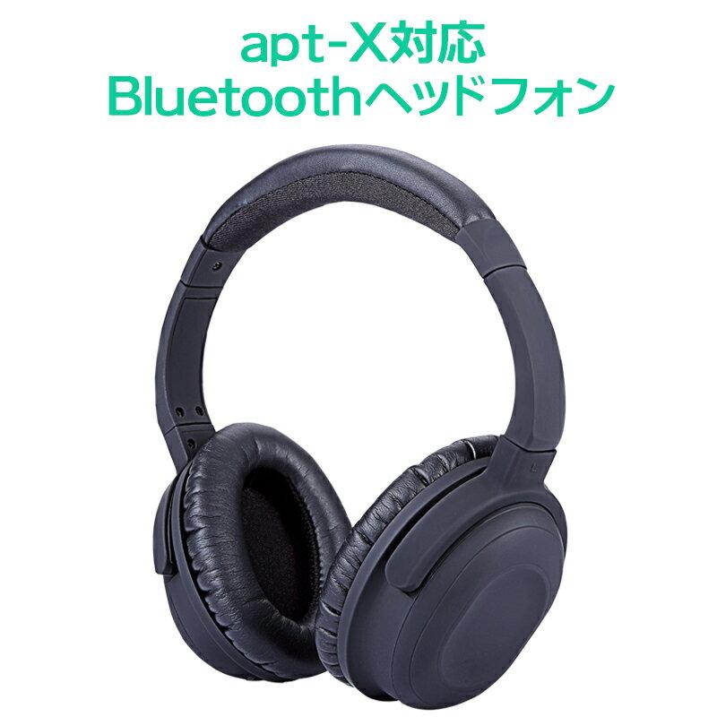 Bluetooth ヘッドホン apt-x採用で...の商品画像