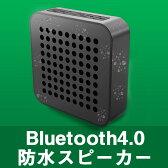 Bluetooth 防水 スピーカー アルミニウム