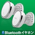 ワイヤレス イヤホン bluetooth