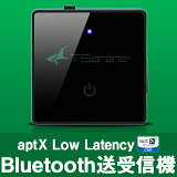 Bluetooth �������� aptX Low Latency �б�