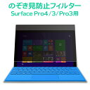 Surface Pro4 & Surface3 & Surf...