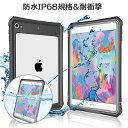 iPad mini5/mini4用 防水 ケース カバー 耐衝撃 IP68規格 全面保護 お風呂 プール アイパッド ミニ 5 / ミニ 4 7.9インチ専用(ブラック)