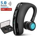 Bluetooth5.0 ヘッドセット 片耳 300mAh充電ケース付き CVC8.0ノイズキャンセリング搭載 日本語音声 日本電波法技適マーク取得品 TTMOW