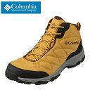 コロンビア columbia スニーカー YU0241 メンズ靴 靴 シューズ 2E相当 アウトドアシューズ ハイカットスニーカー オムニテック 防水 透湿 軽登山 キャンプ アウトドア 行楽 旅行 大きいサイズ対応 28.0cm メイプル SP