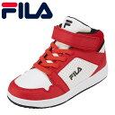 フィラ FILA スニーカー FC-4205J キッズ靴 靴 シューズ 3E相当 ハイカットスニーカー カジュアルスニーカー 子ども 男の子 SaltareHI 通学 学校 ブランド 人気 おしゃれ 履きやすい 歩きやすい レッド SP