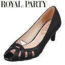 ショッピングパンプス 痛くない ロイヤルパーティ ROYAL PARTY RP5661 レディース靴 靴 シューズ 2E相当 パンプス オープントゥ 異素材コンビ 編み込み ブラック SP