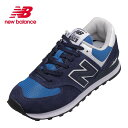 ニューバランス new balance ML574SSMD ...