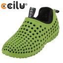 【アウトレット!】[チル] ccilu ccilu-AMAZON 304005006 J キッズ・ジュニア | スリッポンシューズ | 軽量 通気性 | クッション性 フィット性 | グリーン×ブラック