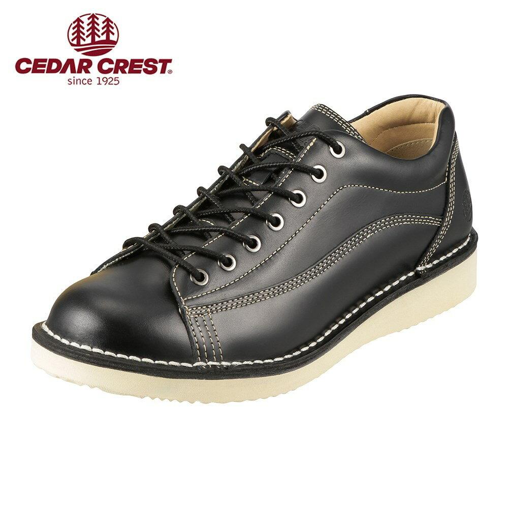 [全商品ポイント5倍][セダークレスト] CEDAR CREST CC-1031 メンズ | ウォーキングシューズ | ステッチダウン | レースアップ | ブランド 人気 | ブラック SP