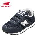 ニューバランス new balance IZ996CNV ベ...