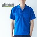 ポロシャツ 半袖 GLIMMER グリマー 4.4オンス ドライ ポロシャツ ポケット付 寒色 00330-AVP 送料無料 吸汗速乾 父の日 スポーツ 通学 通勤 ユニフォーム