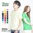 tシャツ 無地【Printstar(プリントスター) | 4.0オンス ライトウェイトTシャツ 寒色 0