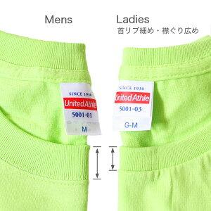UnitedAthle(��ʥ��ƥåɥ�����)|5.6���ϥ�������ƥ���T����ġʥ����륺��|Girls-S��Girls-L