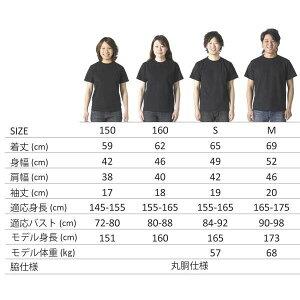 UnitedAthle(��ʥ��ƥåɥ�����)|Ⱦµ̵�ϣԥ����5.6oz.|�ۥ磻�ȡ��֥�å������졼���ʥ�����|100cm��160cm|64%OFF|5001