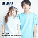 【MAXIMUM(マキシマム) | ヘビーウェイトTシャツ ms1117】【10P03Dec16】