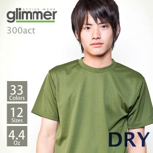 GLIMMER(����ޡ�)|®���ɥ饤T�����|�֥�å����֥롼��|120��XL|61%OFF|300ACT