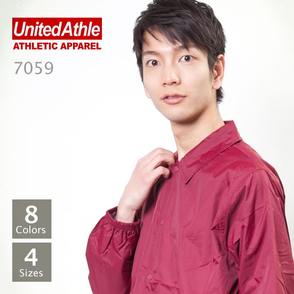 United Athle(ユナイテッドアスレ)   ナイロンコーチジャケット(ライニング付) 【10P19Dec15】