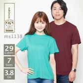 【MAXIMUM(マキシマム)   ユーロTシャツ(カラー) ms1138】【10P03Sep16】