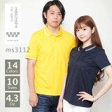 MAXIMUM(マキシマム)   ポロシャツ(ユニセックス)   GS?5L   ms3112