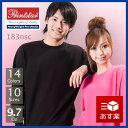 あす楽【Printstar(プリントスター) | スタンダードトレーナー 183nsc】【10P03Dec16】