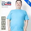 tシャツ 無地【Touch Go(タッチアンドゴー) Touch and Go Tシャツ SS1030】tシャツ 無地 半袖 メンズ 男女兼用 大きいサイズ 厚手 カラフル カラー 友達 お揃い 白 ピンク など イベント ユニフォーム チームTシャツ チームカラー
