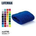 【LIFEMAX(ライフマックス) | リストバンド ma9700】