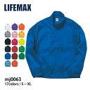 ブルゾン メンズ【LIFEMAX(ライフマックス) | イベントブルゾン mj0063】ブルゾン メンズ