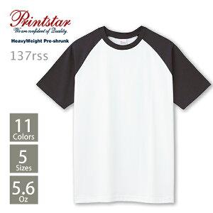 プリント ラグラン Tシャツ カラフル