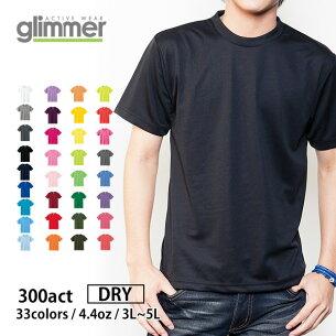 Tシャツ グリマー スポーツ