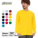速乾 tシャツ 長袖【GLIMMER(グリマー) | ドライロングスリーブTシャツ 】ドライTシャツ 長