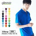 ポロシャツ 半袖【GLIMMER(グリマー) | 4.4oa ドライポロシャツ(ポケット付) 寒色 330