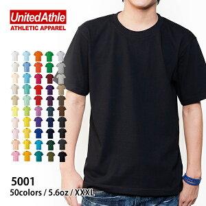 UnitedAthle(ユナイテッドアスレ):半袖無地Tシャツ5.6oz.:XXXL
